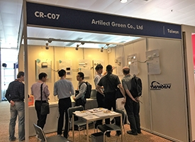2017/10/27~30 – 2017 Hong Kong International Lighting Fair (Autumn Edition) (Booth#: 4F Smart Lighting & Solutions, CR-C07)