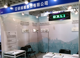 2018/12/13~16 – 2018 Taipei Building Show (Booth#: 1F, J623)