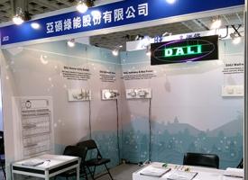 2018/12/13~16 – 2018台北國際建築建材暨產品展(攤位: 1F, J623)
