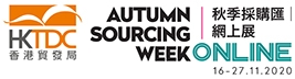 2020/11/16~27 - HKTDC Autumn Sourcing Week Online